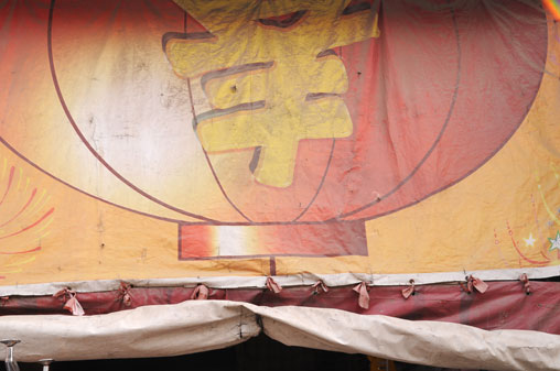banner-lantern2.jpg