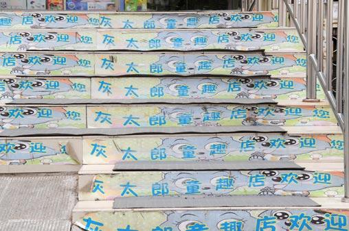 stair-2a.jpg